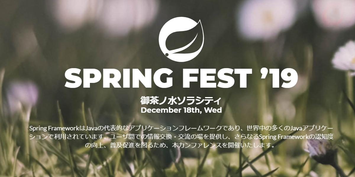 springfest19