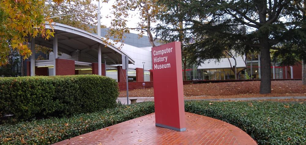 コンピュータ歴史博物館のエントランス