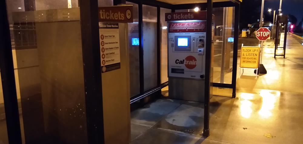 Caltrainの乗車チケット自動販売機